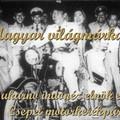 Régi magyar diafilmek 22. - Magyar világmárkák 1959