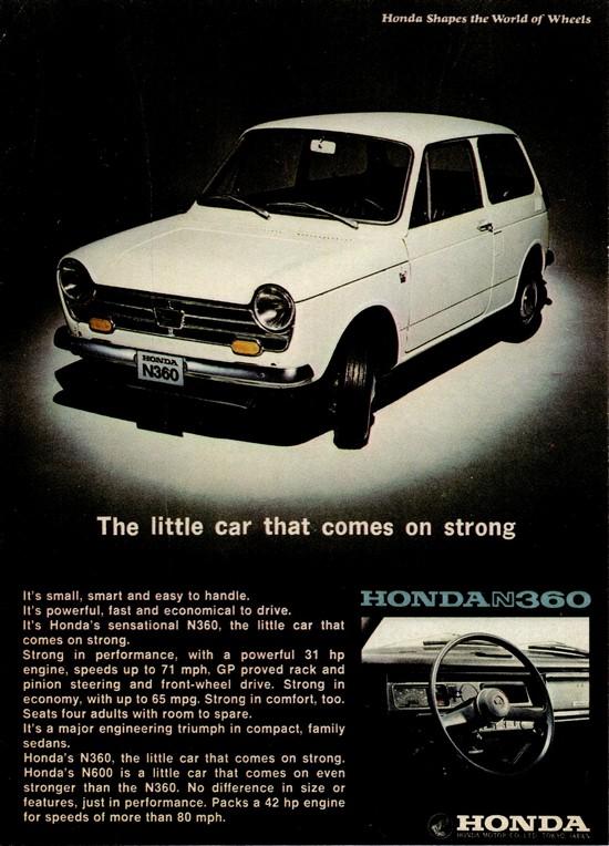 1968-honda-n360-intl.jpg
