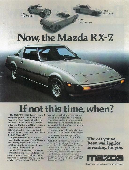 1979-mazda-rx-7-usa.jpg