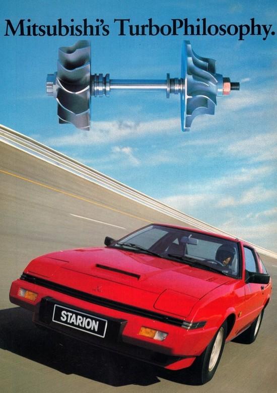 1981-mitsubishi-starion.jpg