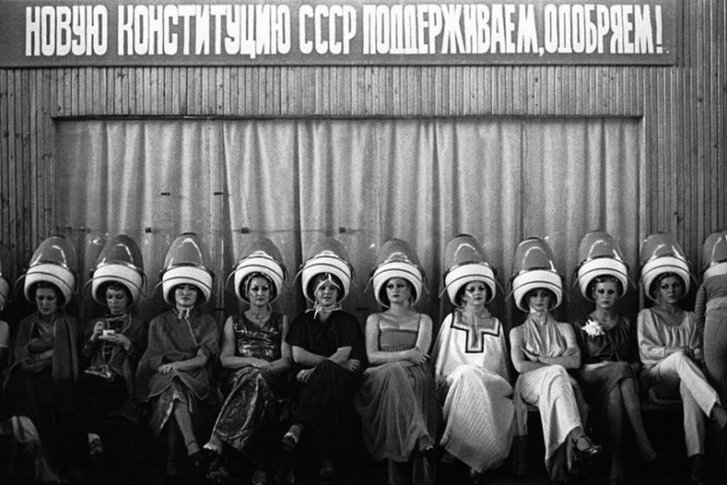 1975_igor_gavrilov.jpg