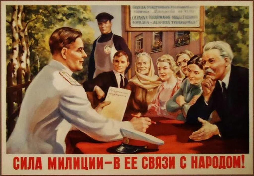 vintage_posters_of_soviet_police_06.jpg