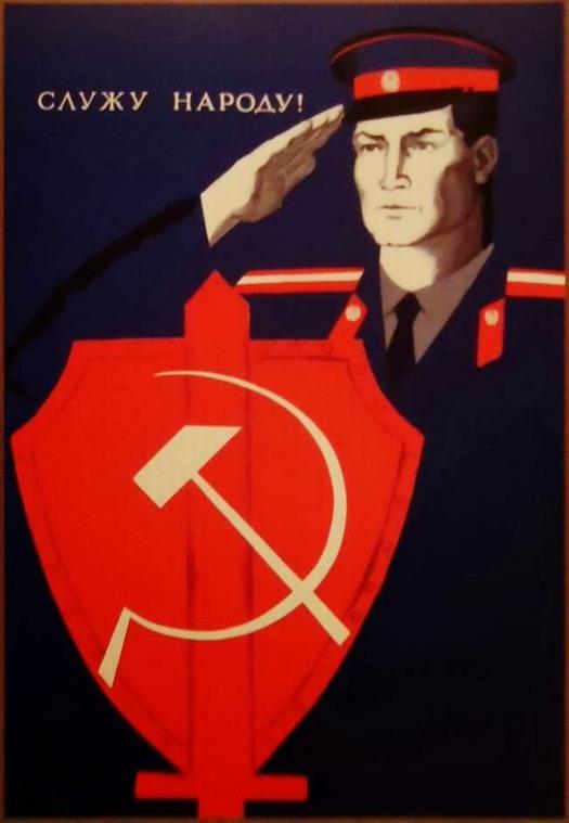 vintage_posters_of_soviet_police_15.jpg