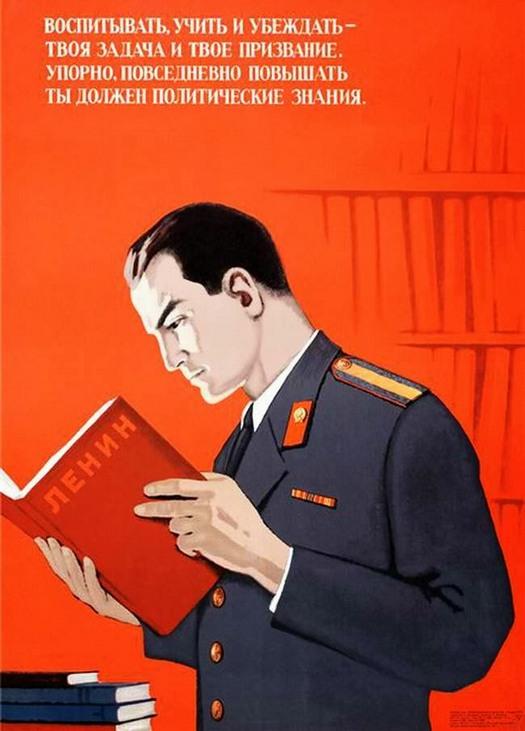 vintage_posters_of_soviet_police_16.jpg