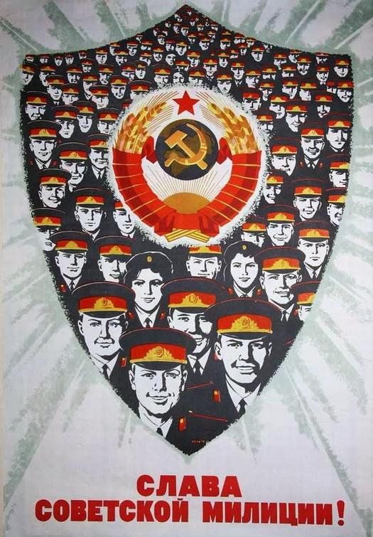vintage_posters_of_soviet_police_17.jpg