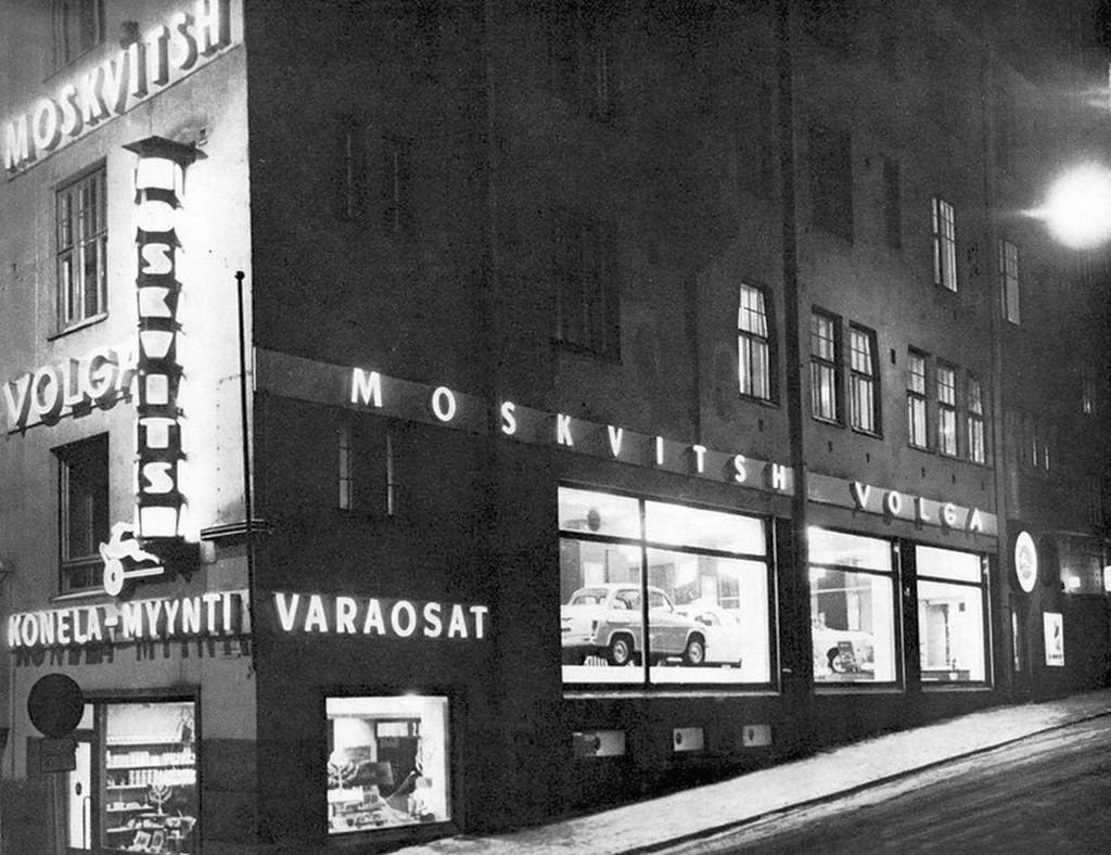 1963_moszkvics_es_volga_kereskedes_helsinkiben.jpg