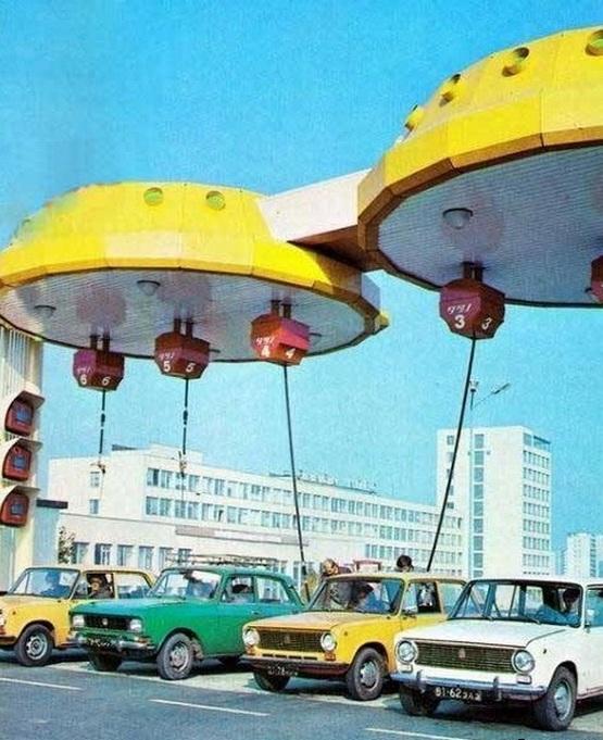 1980_kiserleti_benzinkut_kijevben.jpeg