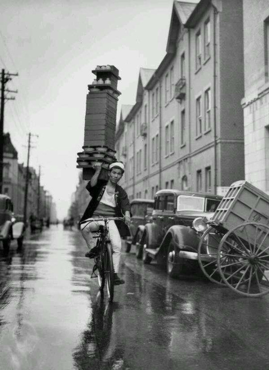 1952_etelfutar_tokioban.jpeg