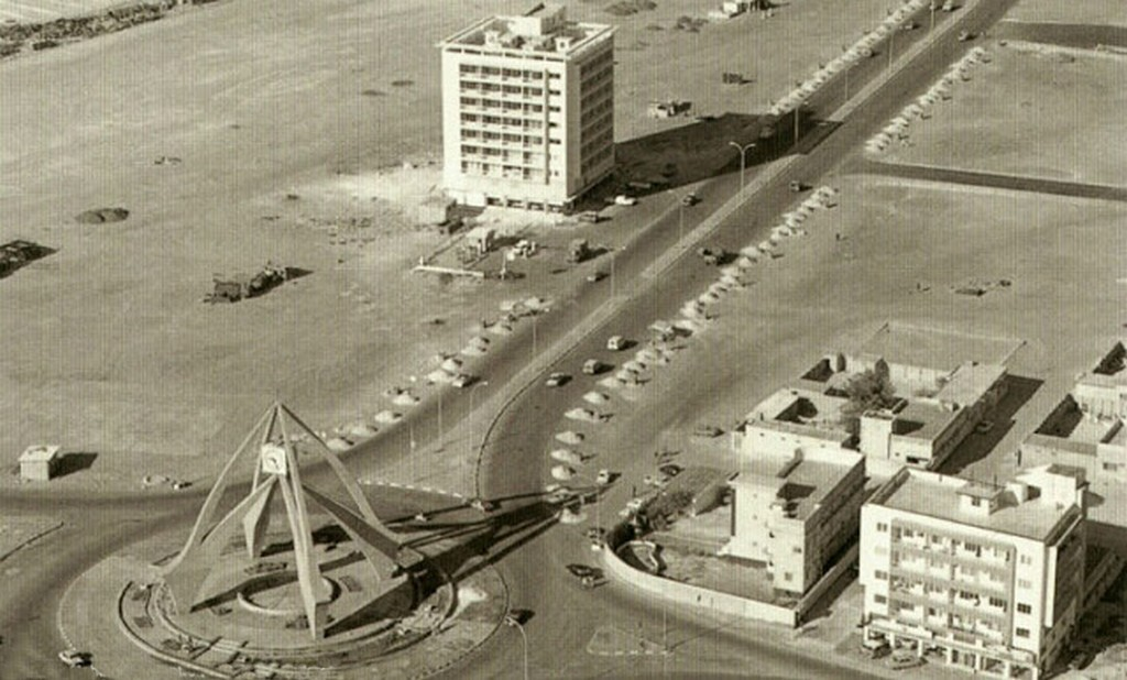 1960_korul_the_clocktower_roundabout_in_deira.jpg