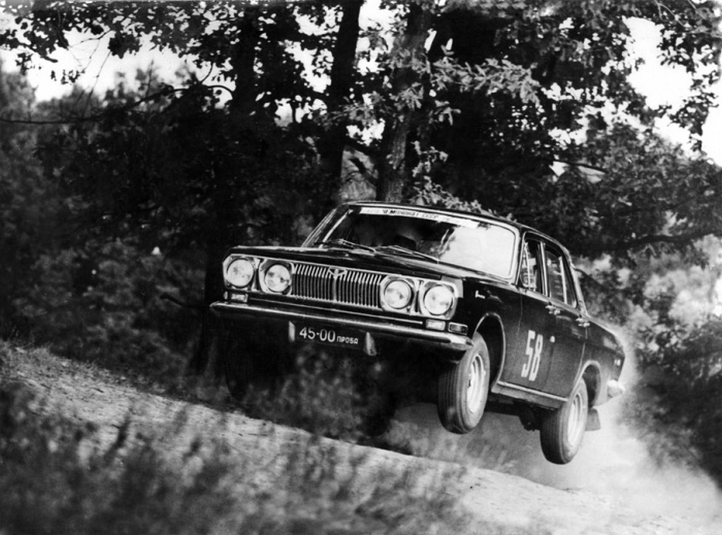 1972_szovjet_rally_volgaval.jpeg