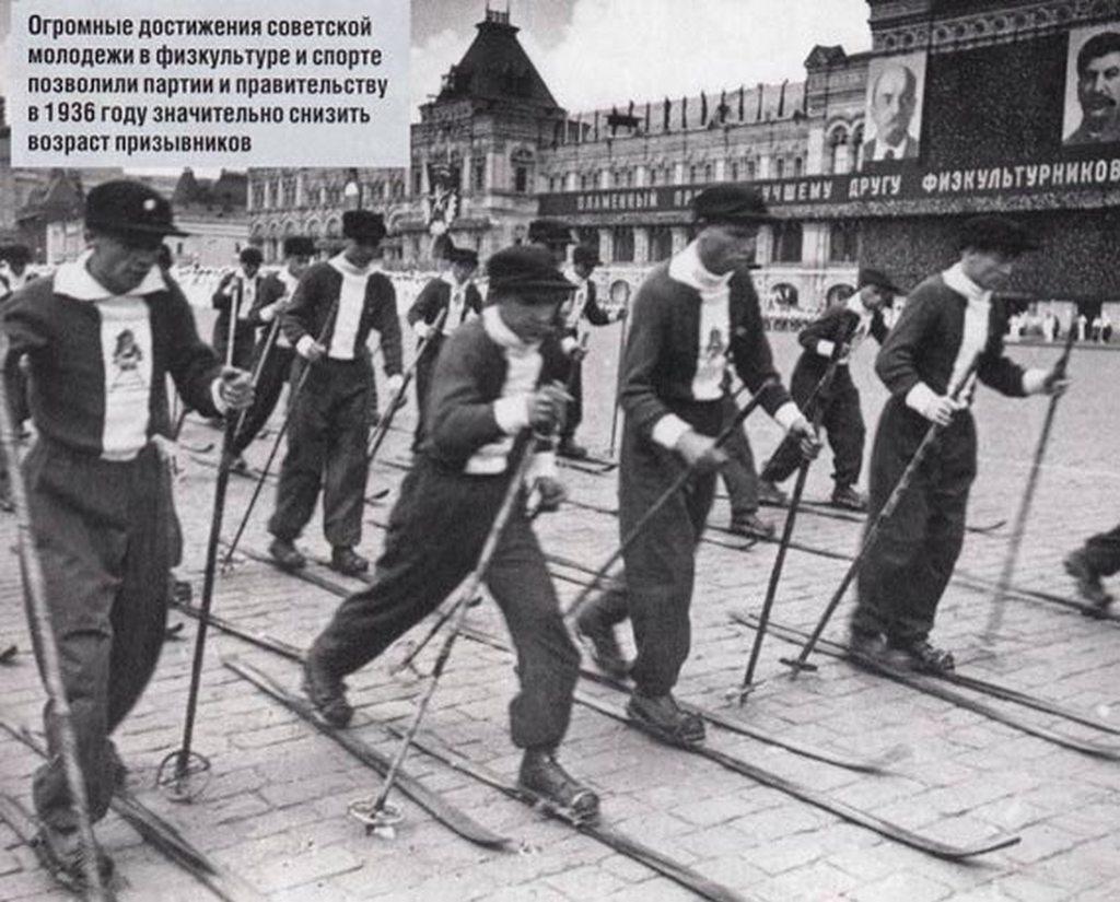1936_a_felvonulast_a_sielok_a_voros_teren_1936_moszkva.jpeg