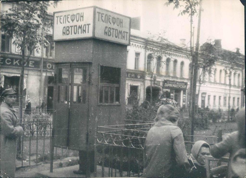 1929_phone_booth_1929_leningrad.jpeg