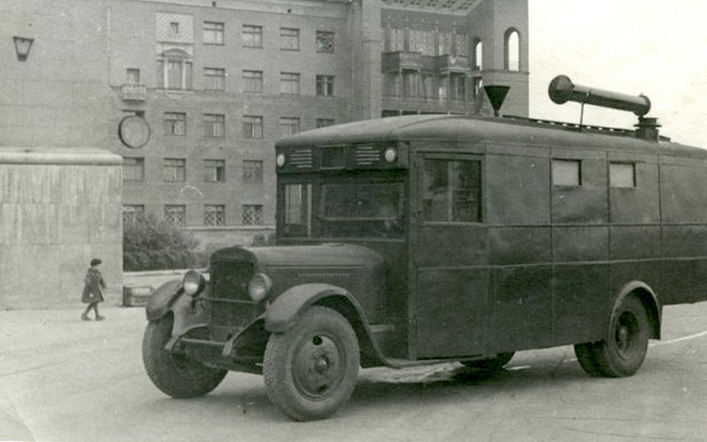 1941_szovjetunio_moszkva_busz-furdo.jpg