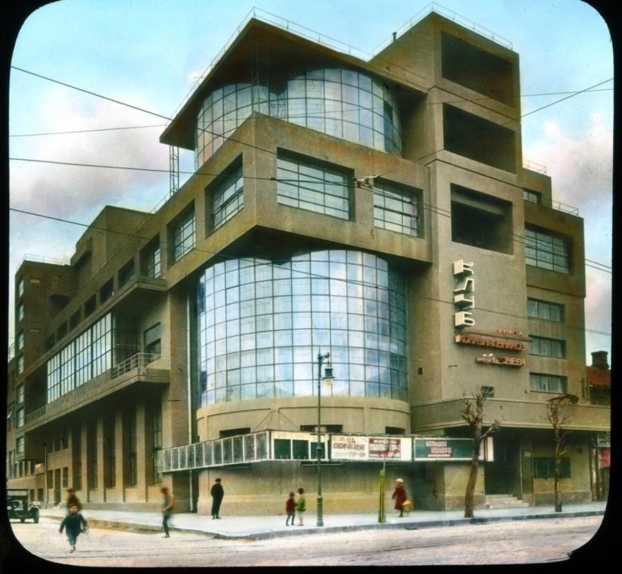 A Zujev Művelődési Ház