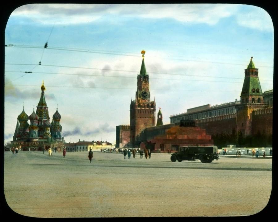 Vörös-tér