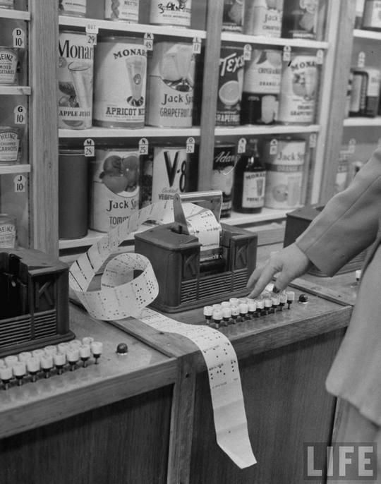 vendingmachine3.jpeg