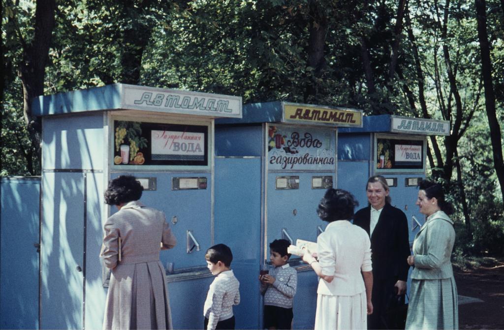 1970_su.png