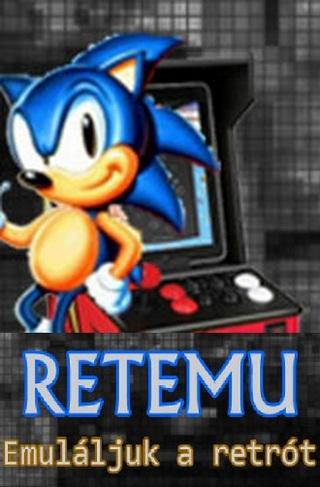 banner_retemu_cr.jpg