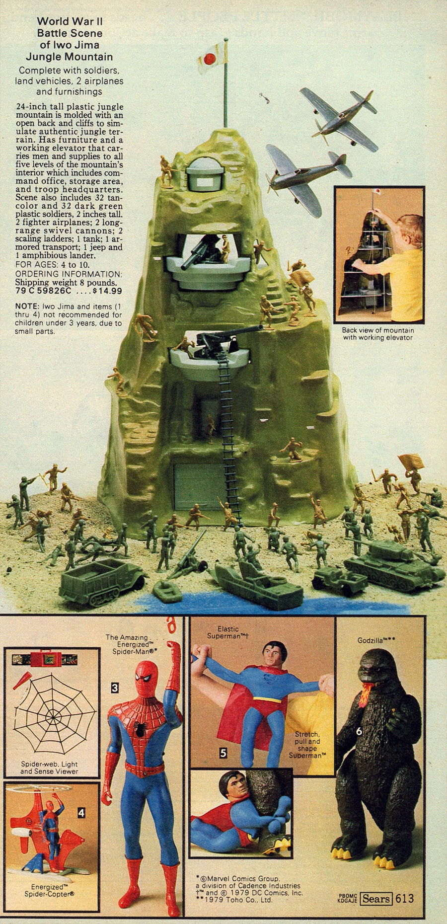 sears-toys-1979.jpg