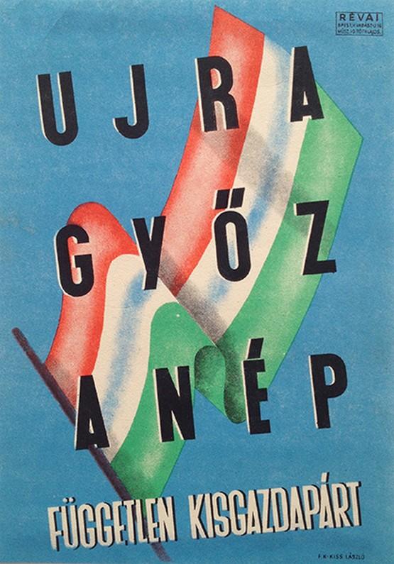 1947_p03.jpg