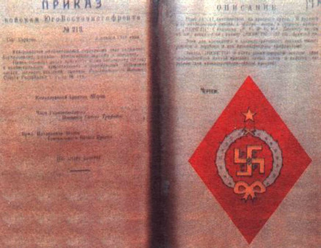passports_of_members_of_the_former_soviet_army-s900x696-100123-1020.jpg
