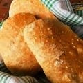 A rusztikus olasz zsemle: ciabatta zöldfűszeresen