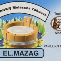 Vízipipa - dohányteszt 07: Vanília.. yummy