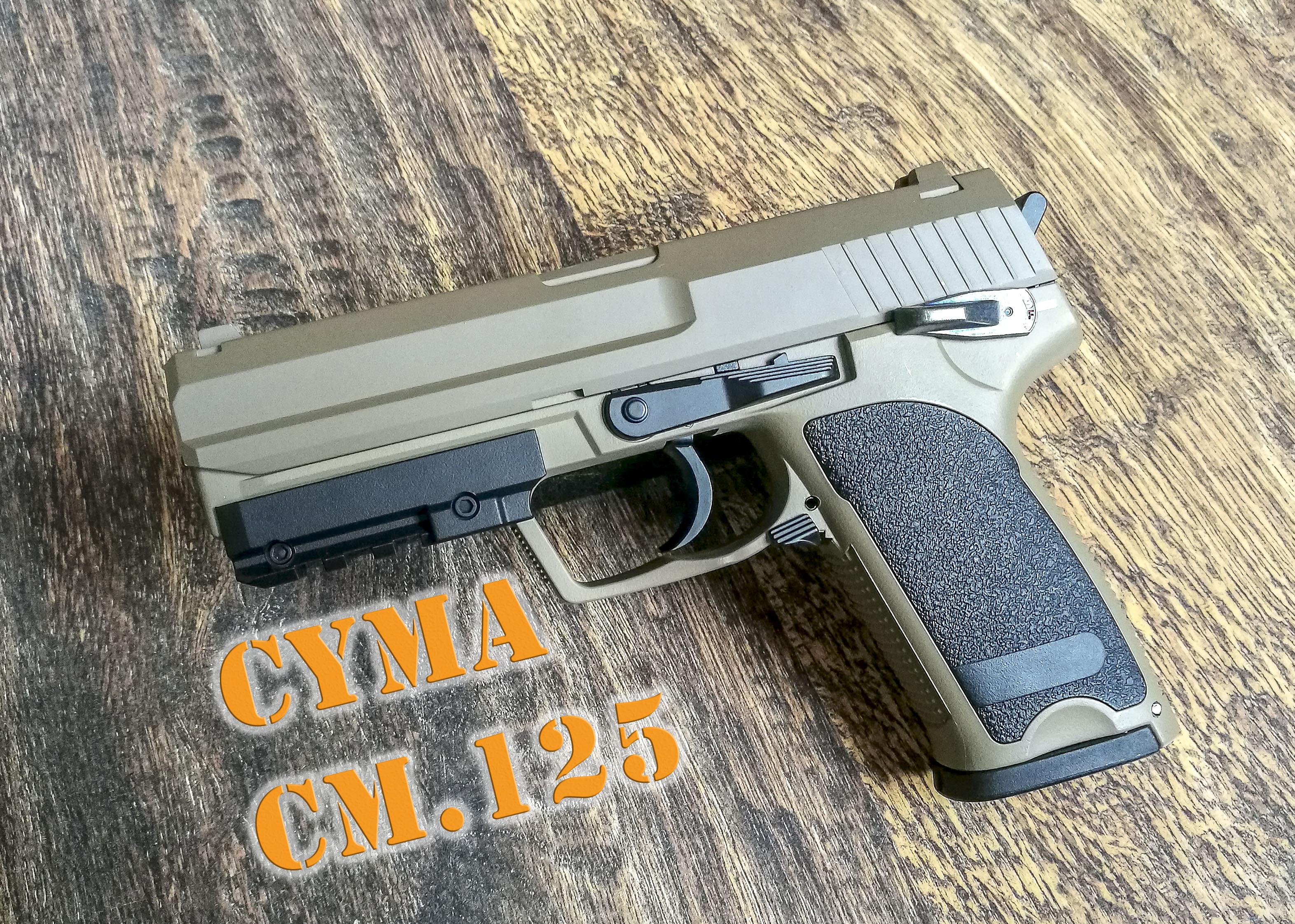 cm_125.jpg