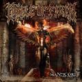 For Your Vulgar Delectation - Új Cradle Of Filth dal