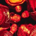 Meglepetés EP-vel jelentkezett a Code Orange