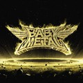 BabyMetal - Metal Resistance (BMD Fox Records, 2016)