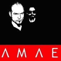 Samael: Új videó egy régi dalhoz