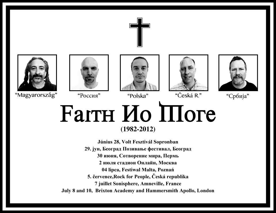 Faith No MoreEnd.jpg