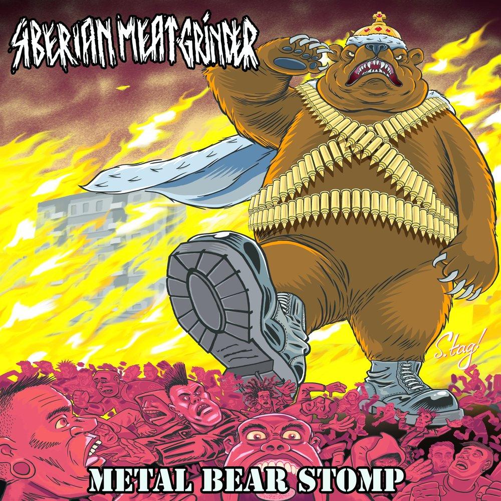siberian_meat_grinder_bear_stomp.jpg