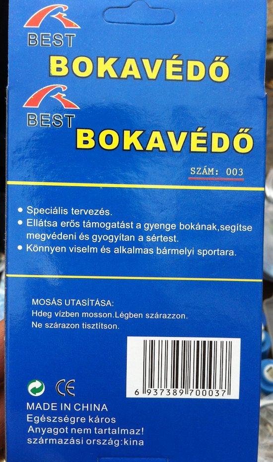 bokavedo_1383664988.jpg_550x930