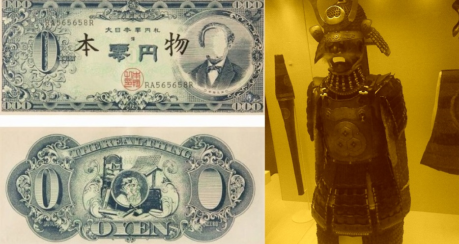 the-great-japanese-zero-yen-note1.jpeg