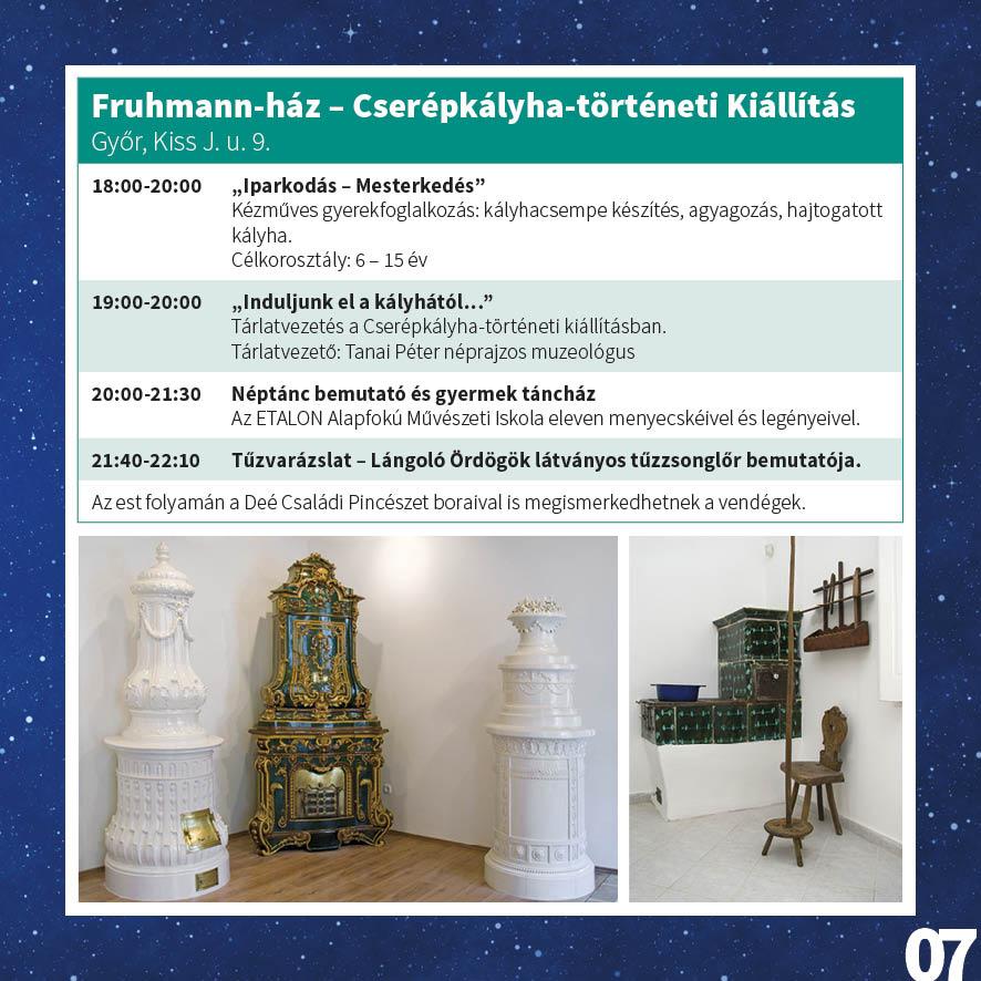 rfmtm_muzej_prgfuz_2015_web7.jpg