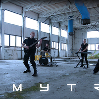 MYTRA - Klippremier: Initium