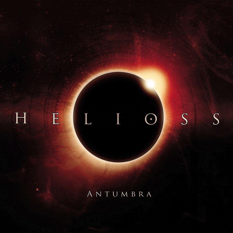 helioss_cover.jpg
