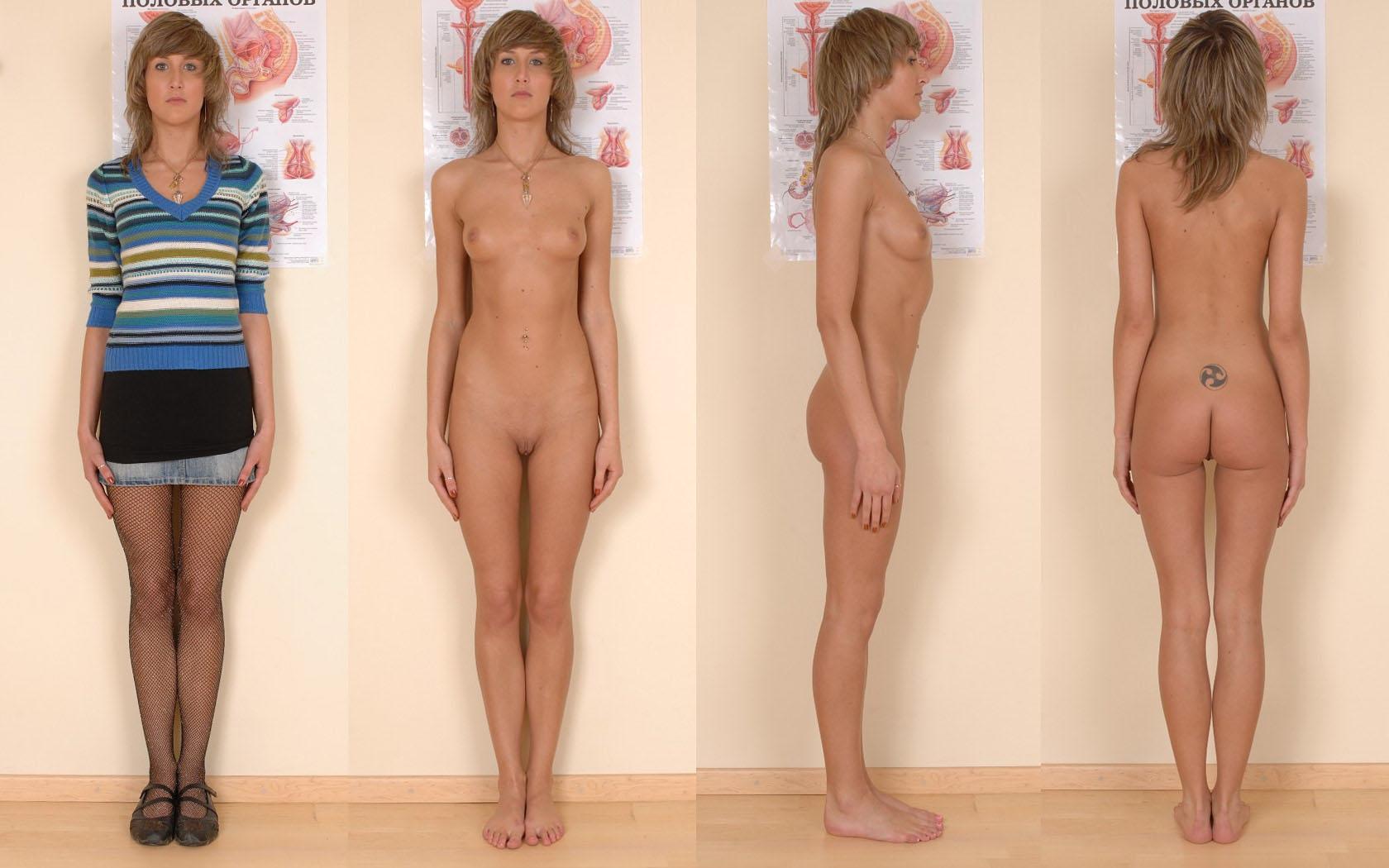 small cute girl fake nude