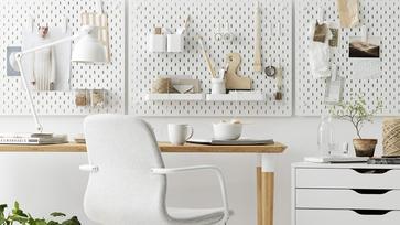 Új szerelem: IKEA SKÅDIS