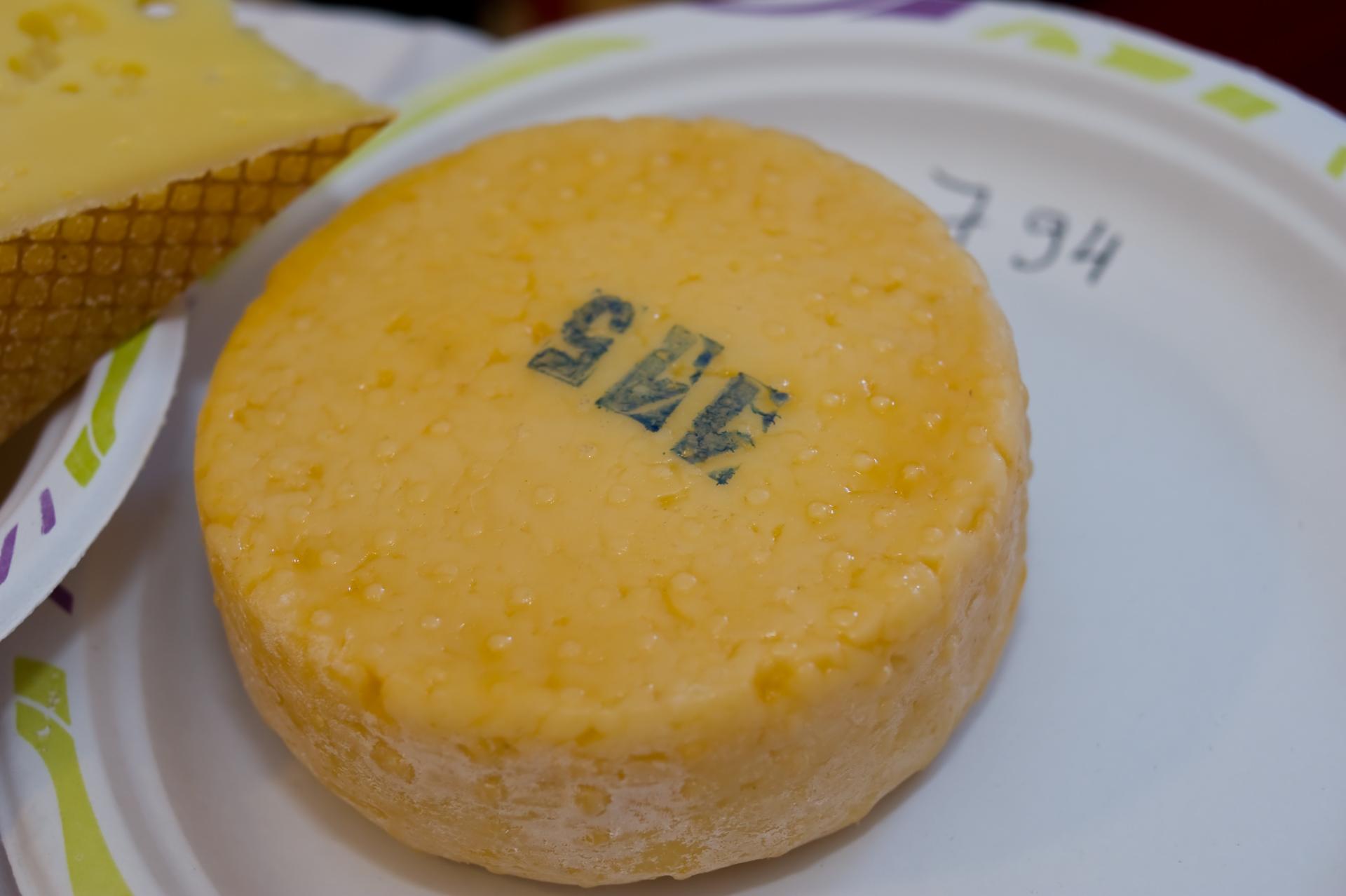 Méhes sajt / Termelő: Agrotranscom Ex (Nyárádszereda)