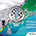 LIVE! - 18th Karpov Poikovsky 2017 Poikovsky RUS 18.04.2017- 27.04.2017