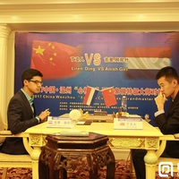 LIVE! - Wenzhou, China  8 - 11 August 2017  Ding Liren vs Anish Giri (1-2)- 4-game friendly match