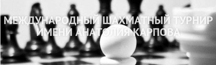 karpov_verseny.jpg