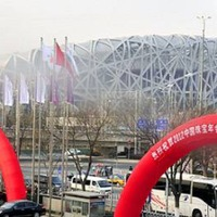 Etűdök - Jeux Mondiaux de l'Esprit 2012