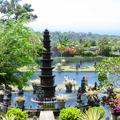 Bepillantás Indonéziába