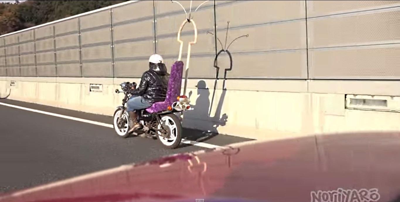 bosozoku_penis_bike.jpg