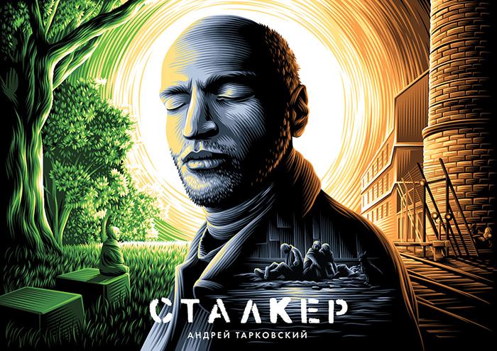 stalker-poster.jpg