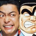Mangából film - A manga alapú filmek bemutatása